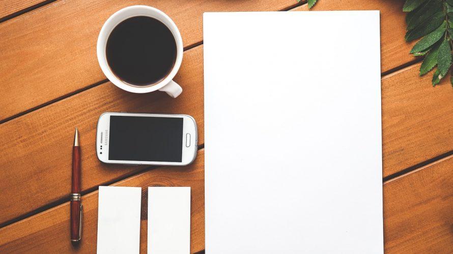 【第1回】会社名を決める際に、最低限考慮しておきたいコト│爆速で90点の会社をつくるススメ -SUNYSIDEの起業経験-