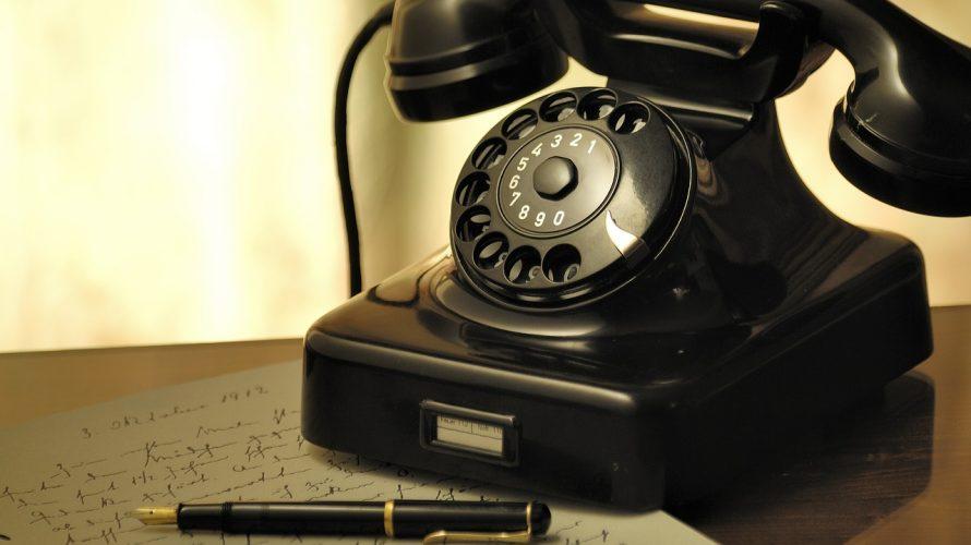 【第10回】登記編 03plusで電話番号を取得 -爆速で90点の会社をつくるススメ – │SUNYSIDEの起業体験
