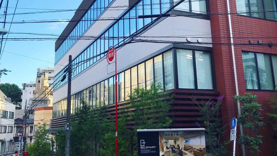 [ご報告]株式会社SUNYSIDEは代々木にオフィスを構えました。