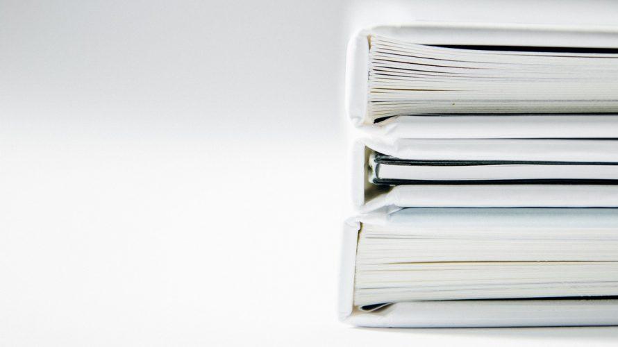 【第14回】登記編 電子公告は無料&自前でやる -爆速で90点の会社をつくるススメ – │SUNYSIDEの起業体験