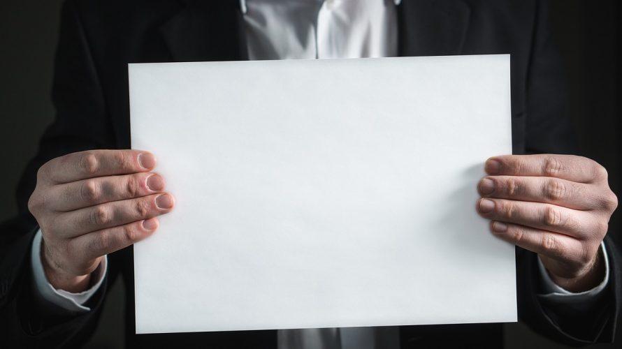 【第15回】登記編  印鑑証明書は役所に行けば20分で作成できる – 爆速で90点の会社をつくるススメ – │SUNYSIDEの起業体験