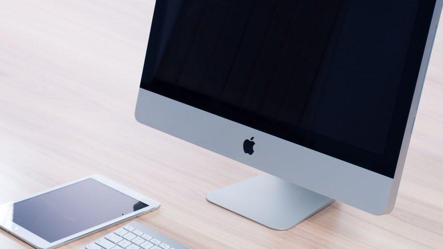 【第18回】業務準備 学割でMacを購入できる場合がある -爆速で90点の会社をつくるススメ – │SUNYSIDEの起業体験