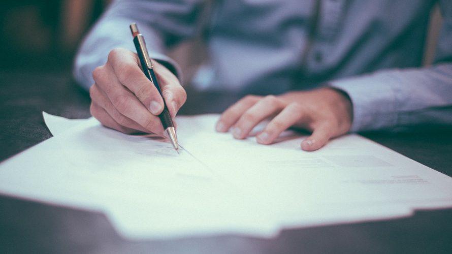 【第19回】業務準備 契約書はネットのテンプレから自作する -爆速で90点の会社をつくるススメ – │SUNYSIDEの起業体験
