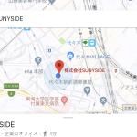 GoogleMAPで会社名を検索してもヒットしない!!を解決する。