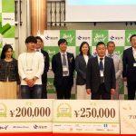 【レポート】DEEP VALLEY Agritech Award 2019にてSUNYSIDEが協賛企業賞を受賞しました。